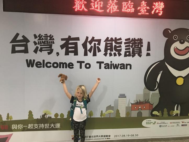 family holiday ideas Taiwan